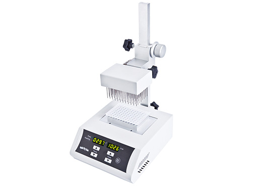 Sample Concentrator(Visible)(NDK200-1A)