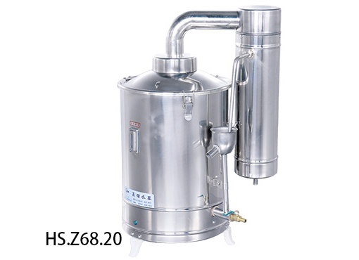 Stainless Steel Water Distiller